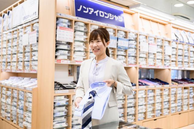 AOKI(アオキ) 札幌南郷店の画像・写真