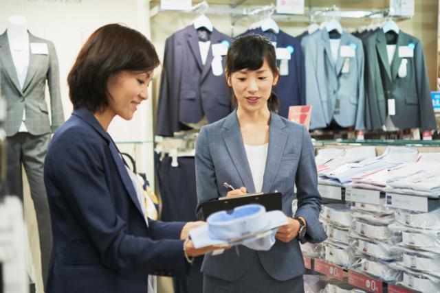 AOKI(アオキ) ライフガーデン東松山店の画像・写真