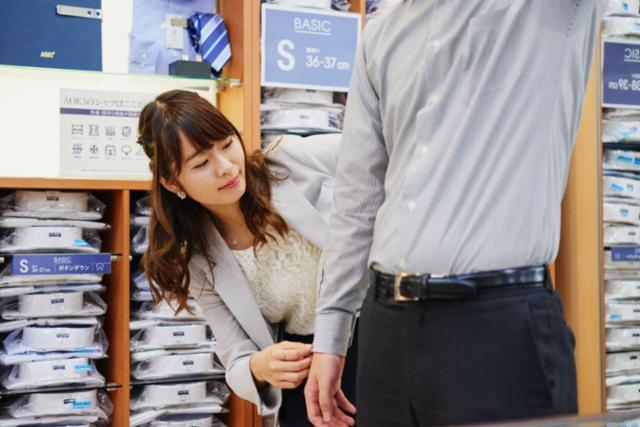 AOKI(アオキ) イオンタウン田崎店の画像・写真